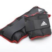 adidas-Adjustable-AnkleWrist-Weights-0-0