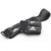 adidas-AnkleWrist-Weights-0-1